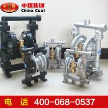 QOB-15气动隔膜泵QOB-15气动隔膜泵功能型号图片
