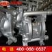 氣動隔膜泵QBY-B型氣動隔膜泵廠家直銷QBY系列氣動隔膜泵價格