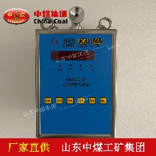 GCG1000(B)粉尘浓度传感器粉尘浓度传感器技术特点图片