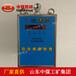 GCG1000(B)粉尘浓度传感器粉尘浓度传感器技术特点