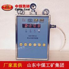 GCG1000(A)粉尘浓度传感器GCG1000(A)粉尘浓度传感器技术特点图片
