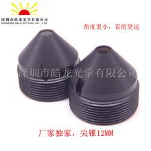 耐高温针孔镜头/高清扫描/针孔镜头/高清针孔/尖锥12mm/3MP/1/3''图片