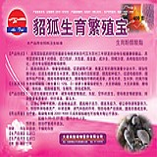 生育酚醋酸酯(维生素E)10%、β-胡萝卜素等保密配方图片