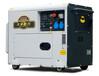 节能静音型10kw柴油发电机厂家
