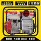 重工业专用消防泵/4寸单缸消防泵扬程