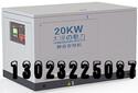 商业应急20kw静音汽油发电机