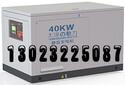 停电应急40kw静音汽油发电机组