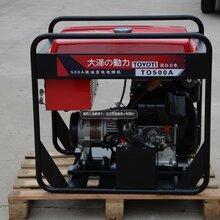 风冷500A发电焊机,发电电焊机一体机