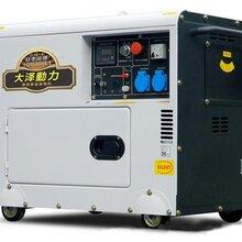 中型进口10KW静音柴油发电机价格
