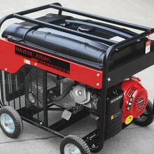 自动调节190A氩弧焊汽油焊机