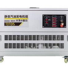 15KW静音汽油发电机产品用途