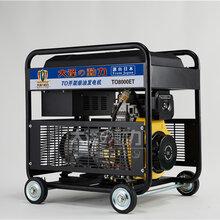 10kw柴油发电机组有哪些类型