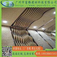 安顺弧形铝方通定制厂家吊顶木纹弧形方通多少钱一平方?型材铝方管规格?