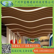 惠州木纹弧形铝方通规格改造工程木纹铝单板厂家专业生产