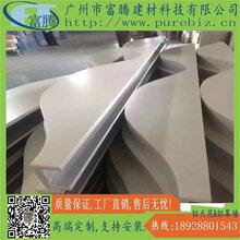 西安弧形铝方通计算一平方用多少米方通20座高铁站专用木纹铝方通厂家