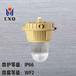 XQF6204防水防尘无极灯防水防尘工厂灯防水防尘防腐灯
