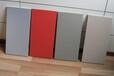 浙江铝单板厂家造型铝单板
