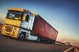 廣州發往印尼海運物流公司雙清門到門物流服務