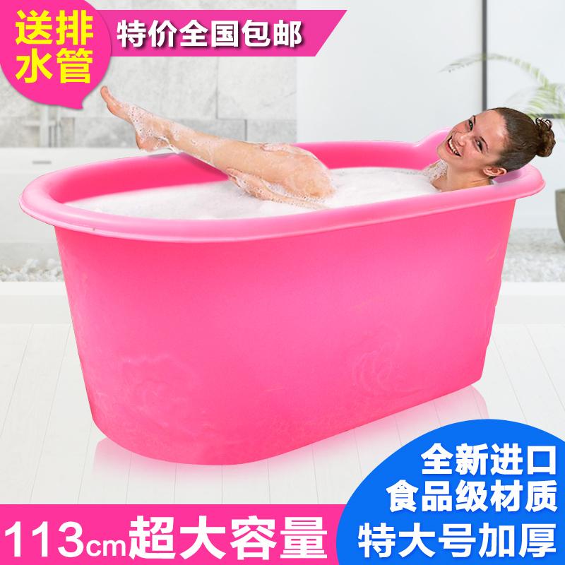 塑料洗澡盆-浴桶木桶报价 厂家图片