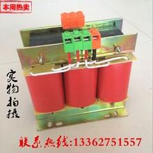 直销三相干式隔离变压器SBK-20KVA380/220电压可定制图片