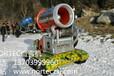 供应诺泰克N-07履带自行式造雪机压雪效果好