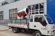 出售诺泰克造雪机车载式造雪机新型造雪神器