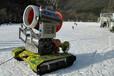 厂家直销造雪机履带自行式造雪机经久耐用