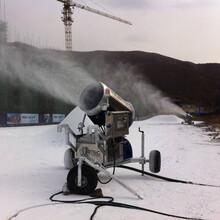 制雪行业造雪机专家报价人工雪造雪机图片