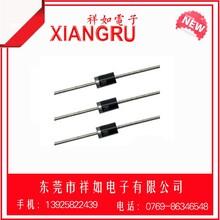 现货供应优质插件稳压齐纳二极管IN5408超低价格图片