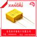 新品上市插件安规X电容275V/0.47UF型号齐全价优