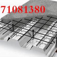 拉萨楼承板厂家能做YX75-230-690的楼承板吗?