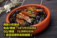 哪里有教蒸碗菜技术的?豆角茄子千叶豆腐做法学习