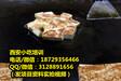 街边小吃铁板鱿鱼酱汁配方学习西安铁板孜然炒肉培训哪家好