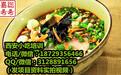 西安小吃葫芦头泡馍培训做法学习如何制作香薰梆梆肉技术