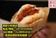 陕西小吃臊子肉夹馍培训哪家好热门臊子肉夹馍水煎包培训
