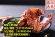 西安卤肉培训熟食卤肉凉菜卤猪蹄做法包子技术培训