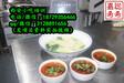 陕西面食技术多久能学会?蘸水面菠菜面做法培训学习