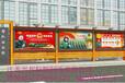 江苏兴邦宣传栏制造公司生产供应河南平顶山宣传栏,平顶山精神堡垒