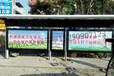 平顶山宣传栏平顶山社区宣传栏制造厂家