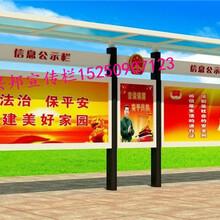 九江宣传栏、九江公交候车亭、九江广告灯箱制造厂家