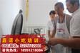 香酥牛肉饼的做法香酥牛肉饼加盟西安香酥牛肉饼做法培训