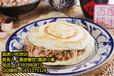 陕西特色腊汁肉夹馍技术培训腊汁肉怎么做好吃