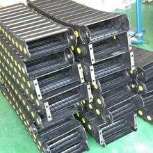供應工程塑料拖鏈封閉電纜拖鏈橋式工程拖鏈拖鏈廠家