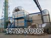 专业从事研究化工厂废气处理,有机溶剂回收处理