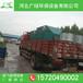 饲料厂异味处理/饲料厂除尘措施设备