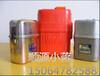 ZH45隔绝式化学氧自救器,矿用氧气呼吸器厂家