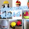 消防头盔安全帽防爆头盔矿用安全帽