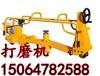 GM-2.2电动钢轨打磨机