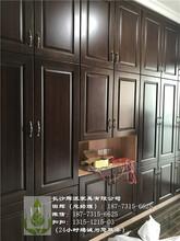 长沙全屋家具定制原木酒柜、电视柜定制联系电话、长沙欧式家具