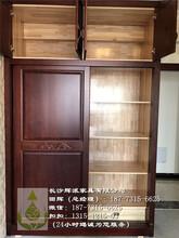长沙实木定制家具品牌、实木书柜、餐桌定做厂实力强